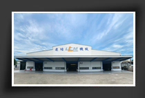 Factory of Lien Chieh Machinery Co., Ltd.